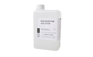 nanozone solution