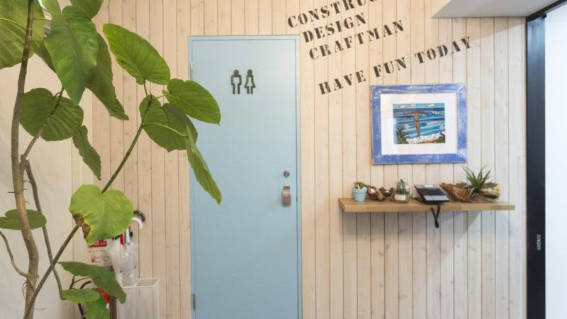 """リゾート感あふれる""""海""""をテーマにしたオフィスの内装【中野坂上】"""