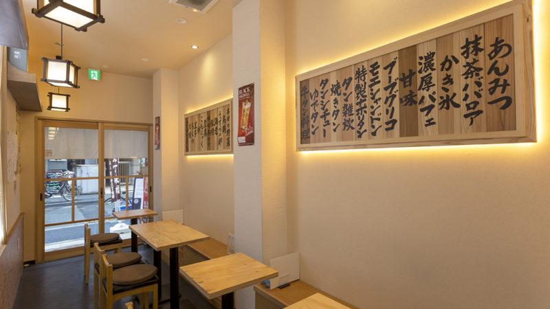 店主がこだわり抜いた本格的な名古屋料理が美味しく味わえる居酒屋の店舗内装【麻布十番】